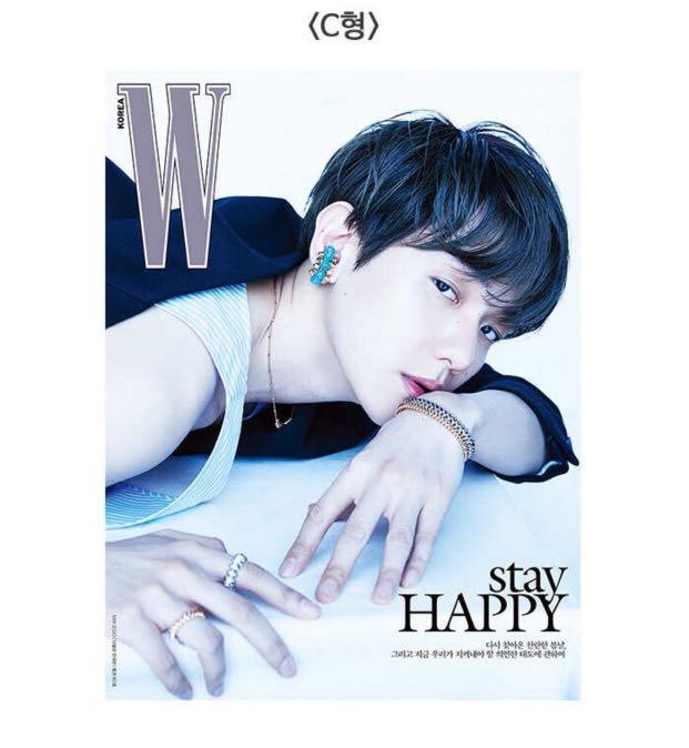 [FAST GROUP ORDER] W KOREA MAY 2020 ISSUE COVER EXO BAEKHYUN ( Magazine )