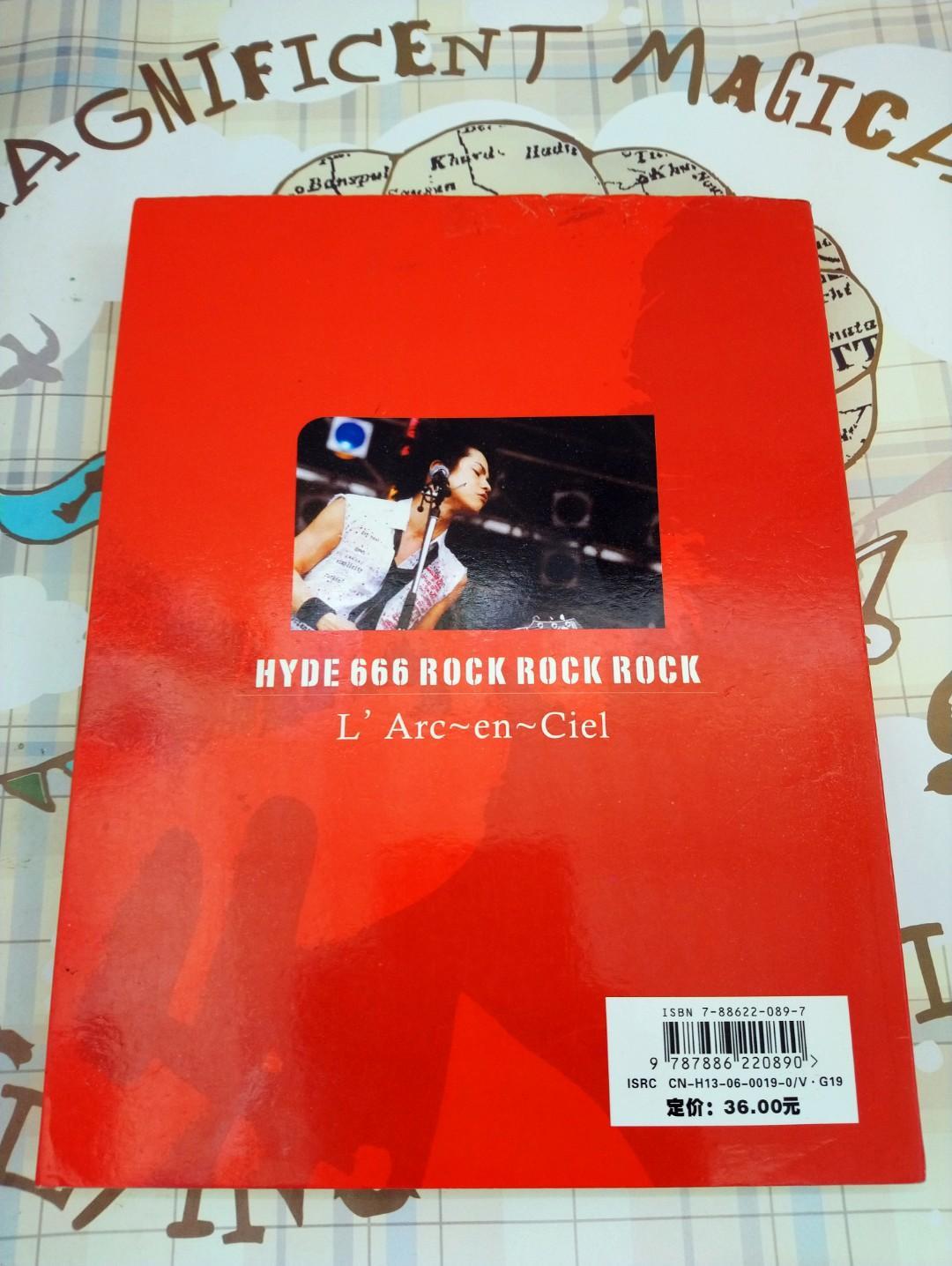 JAPAN ROCK SINGER-HYDE:666 ROCK ROCK ROCK(L'Arc~en~Ciel)-book(100% official China Edition)