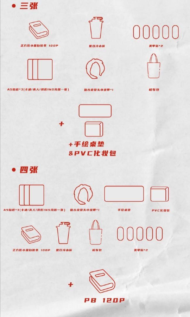 JiSung BAR  NCT DREAM · Reload——SIMPLE SPECIAL ALBUM