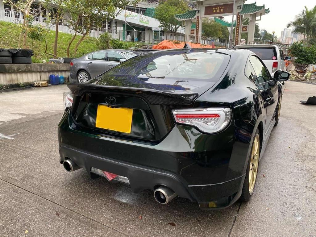 Toyota 86 2.0 S (A)