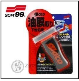1633421 SOFT99 撥水 油膜 去除劑 Oil film remover