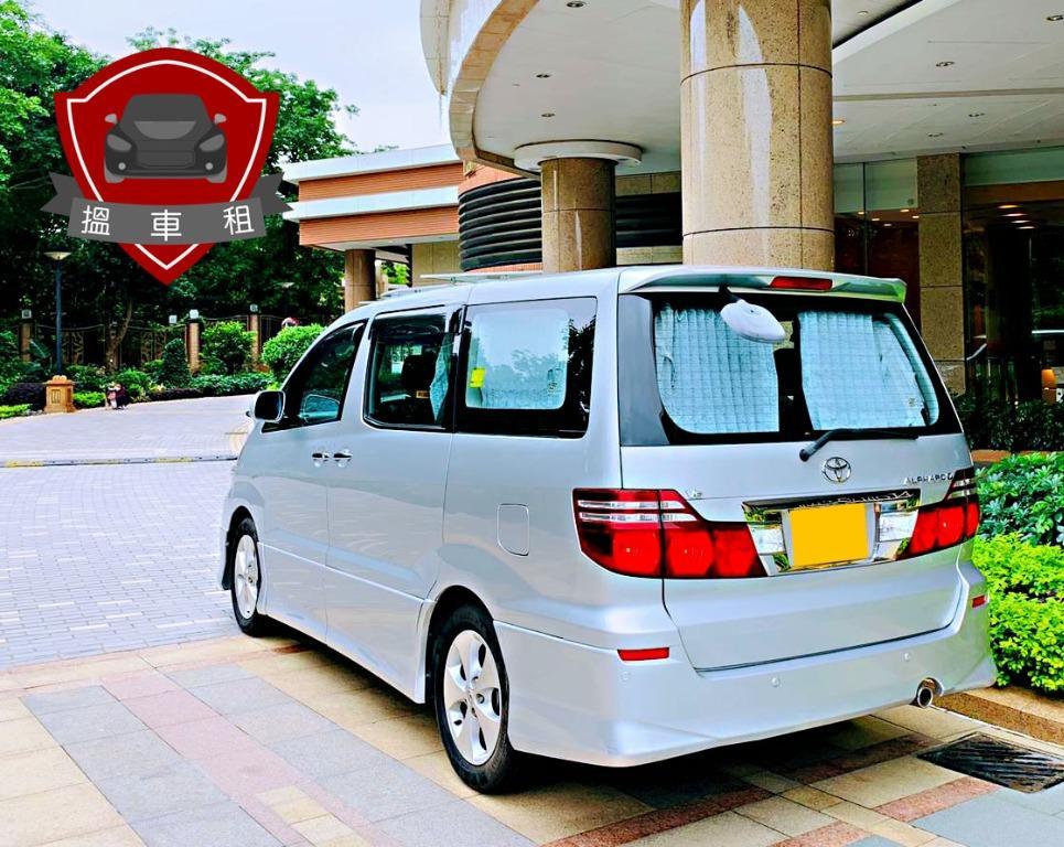 //搵車租// Toyota Alphard 七人車 租車  日租 月租 Auto