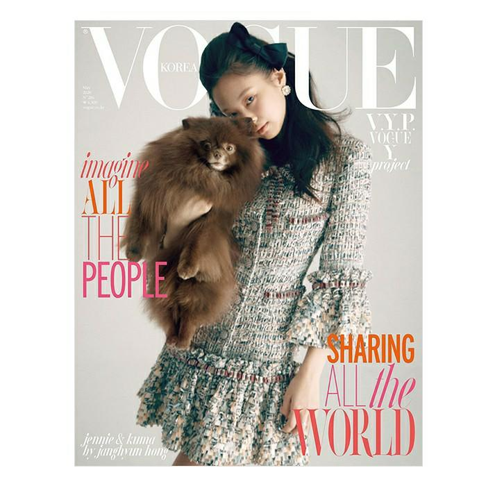 (FREE POSTAGE) VOGUE KOREA 2020.05 (May) Cover Issue BLACKPINK JENNIE