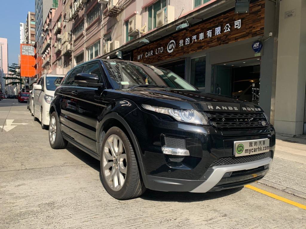 Land Rover Range Rover Evoque Dynamic (A)