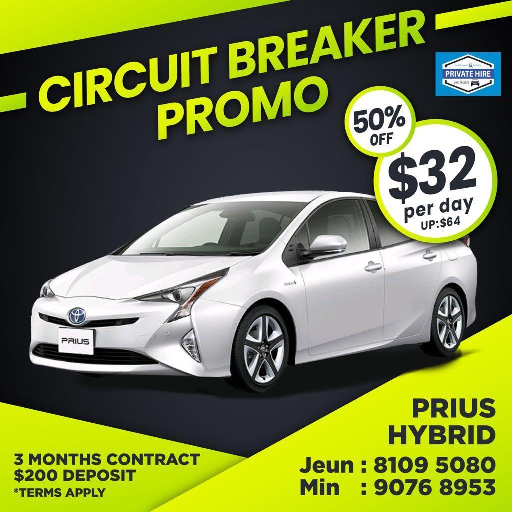 50% OFF - Toyota Prius Hybrid                             ( Grab / PHV Car Rental )