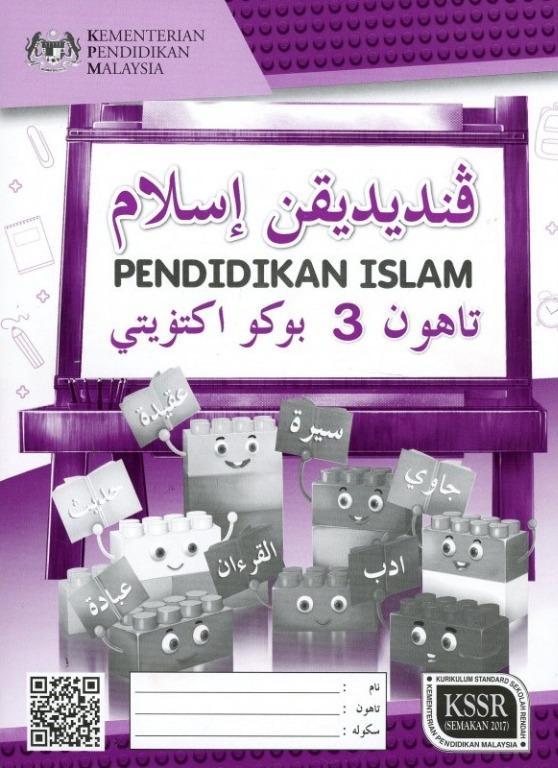 Buku Aktiviti Pendidikan Islam Tahun 3 Textbooks On Carousell