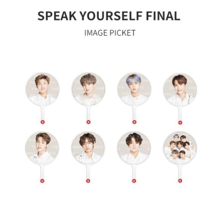 (READY-STOCK) BTS Speak Yourself Official Image Picket