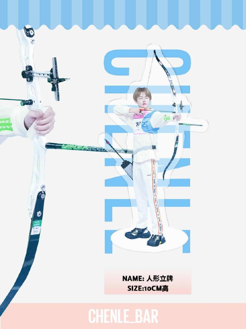 CHENLE BAR NCT DREAM · Reload——simple special album