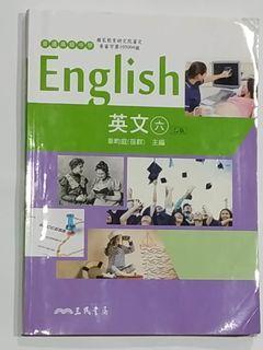 全新無劃ENGLISH 普通高級中學 英文(六) 三民/乙版(附MP3)
