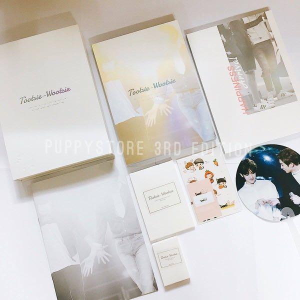 [WTS] EXO CHANYEOL BAEKHYUN CHANBAEK @/PUPPYSTORE_1992 PHOTOBOOK 3RD EDITION TOOTSIE WOOTSIE