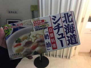 好侍 咖哩屋調理包北海道奶油白醬