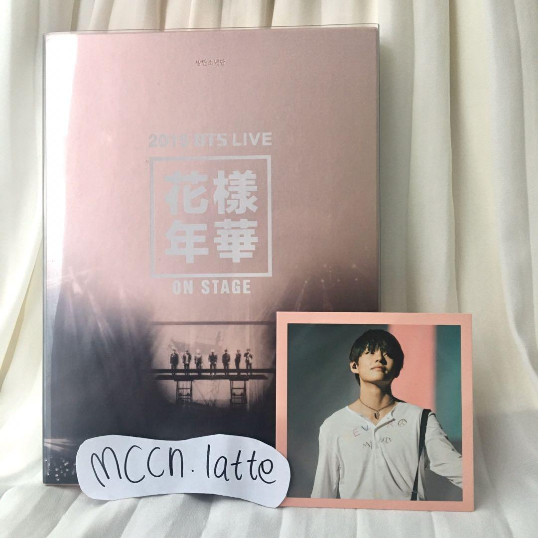 BTS DVD ON STAGE PROLOGUE HYYH 2015 V TAEHYUNG SET