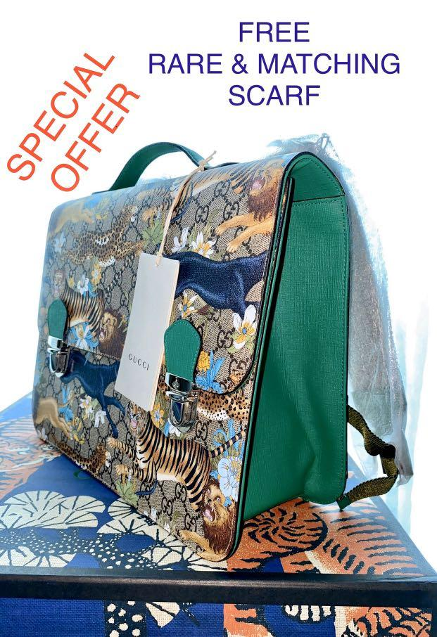 """Gucci - """"EXCLUSIVE & RARE"""" - GG Supreme Leather Animal Print Backpack - SPECIAL OFFER - FREE SCARF WORTH $255 - NO NEGO"""