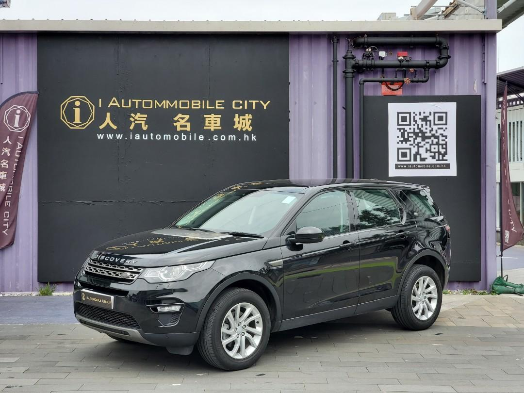 Land Rover Discovery 2.0 Sport SE (A)