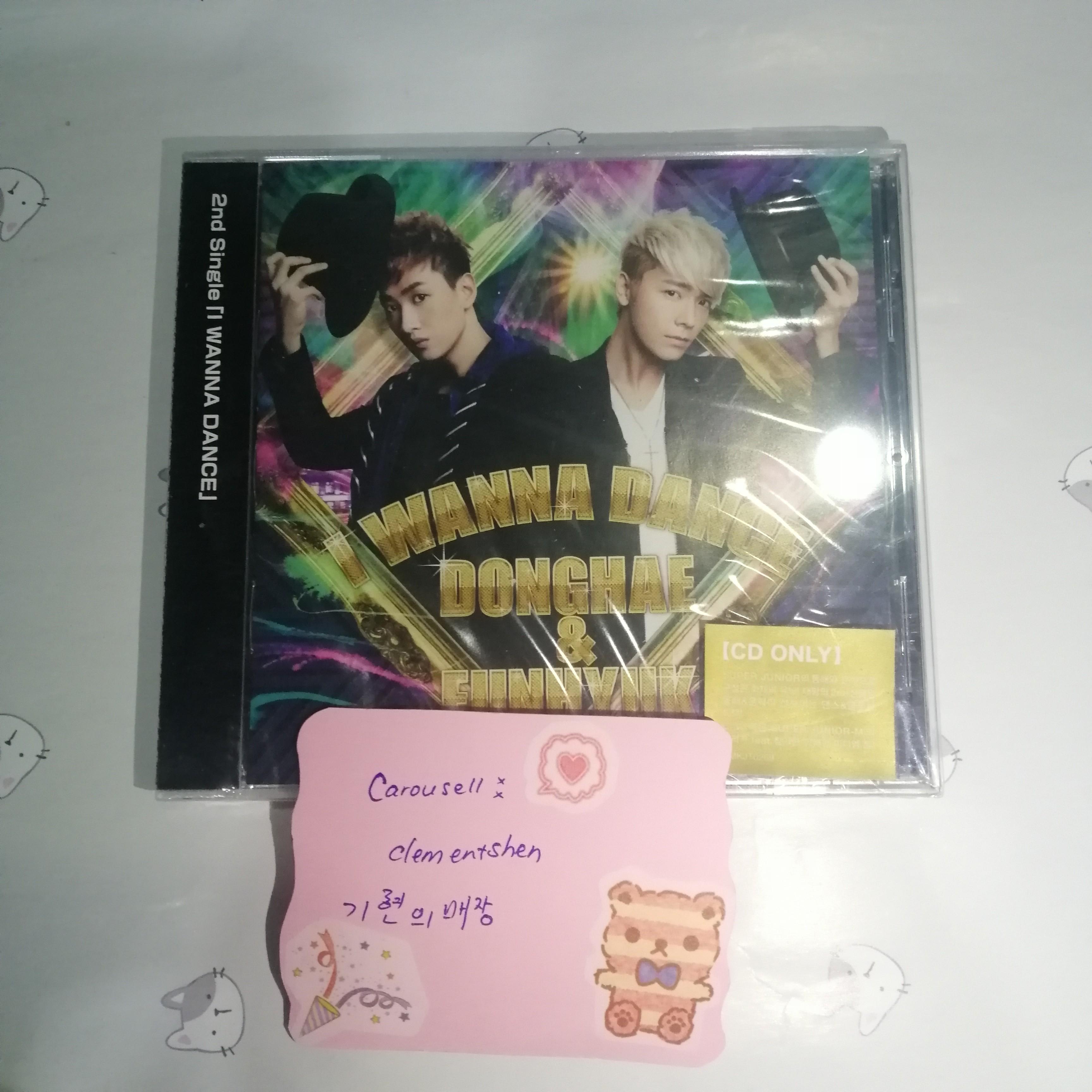 [FREE POSTAGE][SEALED] SUPER JUNIOR D&E I WANNA DANCE JAPANESE SINGLE ALBUM
