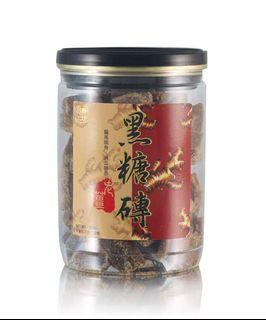 石磨工坊老薑黑糖磚(310g)