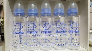 標準玻璃奶瓶#我愛地球