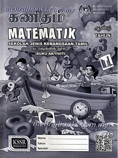 Buku Aktiviti Matematik Tahun 3 Sjkt Textbooks On Carousell