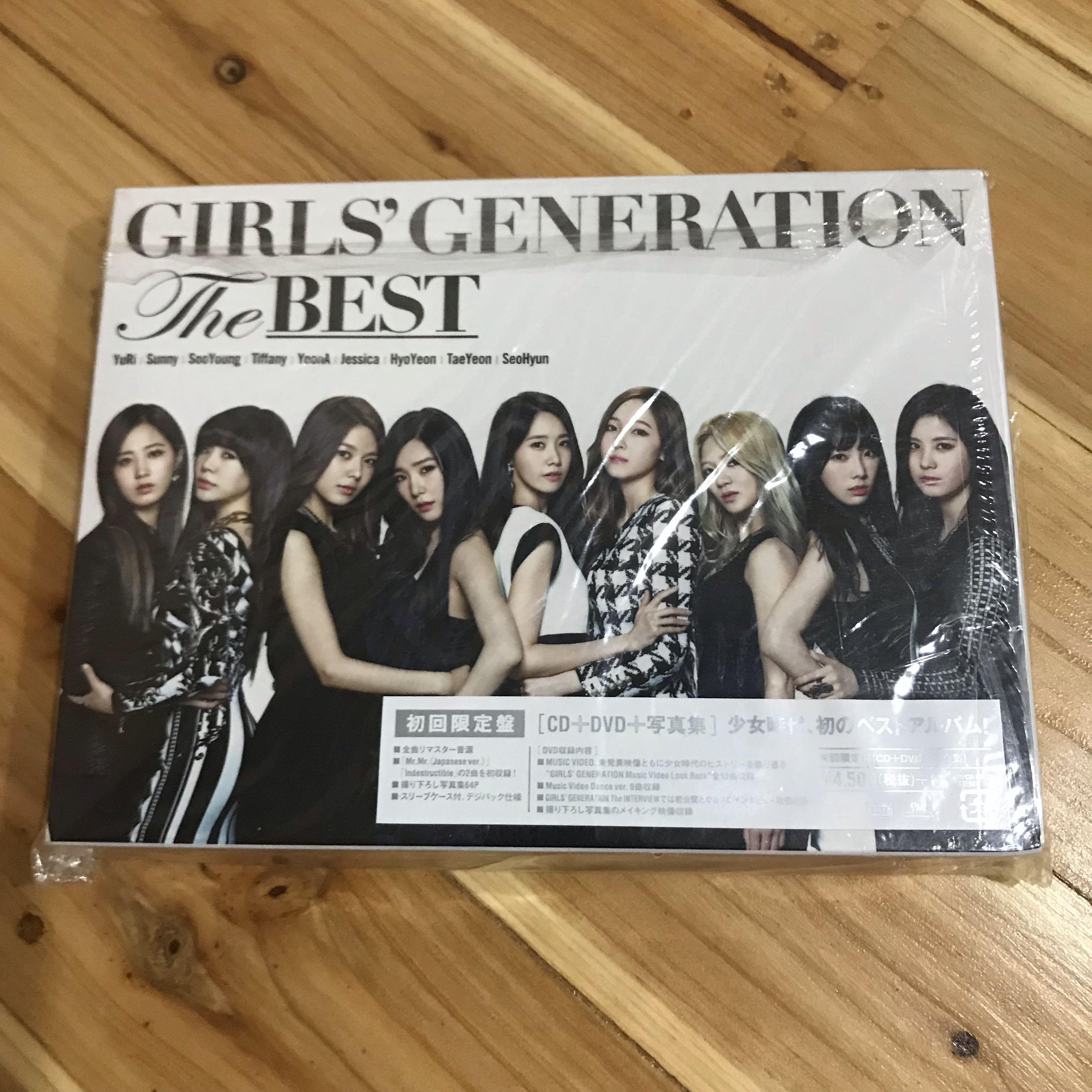 (USED) SNSD The Best Album First Press Limited Edition