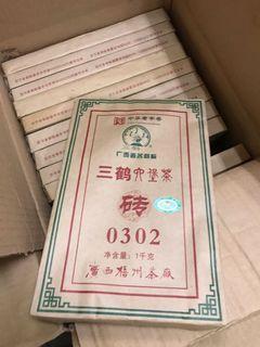 三鶴六堡0302磚 熟茶輕發酵 2013年陳化 2014年出廠 桂青種春茶特級料