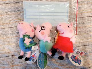 (送3口罩) 全新佩佩豬小隻3隻組合