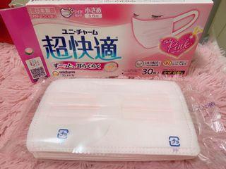 超快適粉紅色 Baby Pink 換原田丶出售