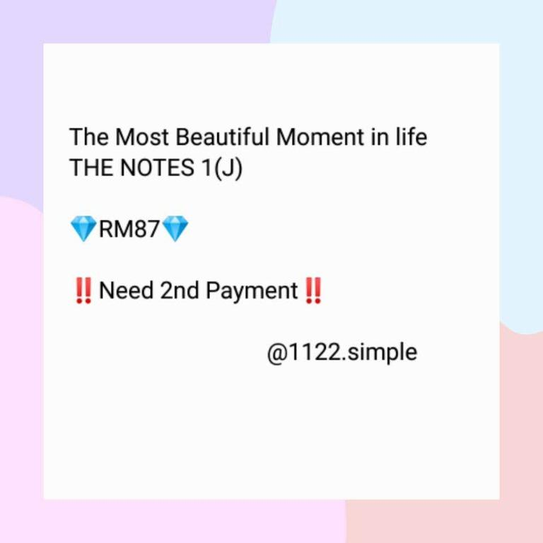 BTS The Most Beautiful Moment In Life THE NOTES 1 (J)