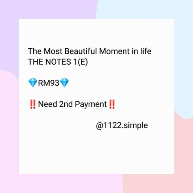 BTS The Most Beautiful Moment In Life THE NOTES 1 (E)