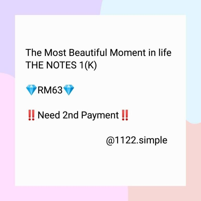 BTS The Most Beautiful Moment In Life THE NOTES 1 (K)