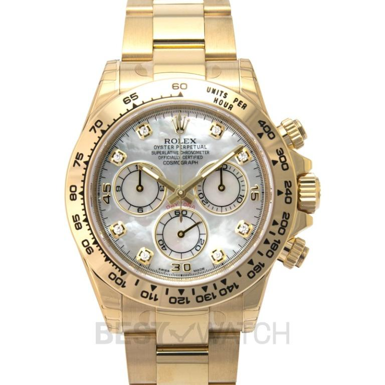 [NEW] Rolex Cosmograph Daytona 18ct Yellow Gold Automatic Mother Of Pearl Dial Diamonds Men's Watch 116508-0007