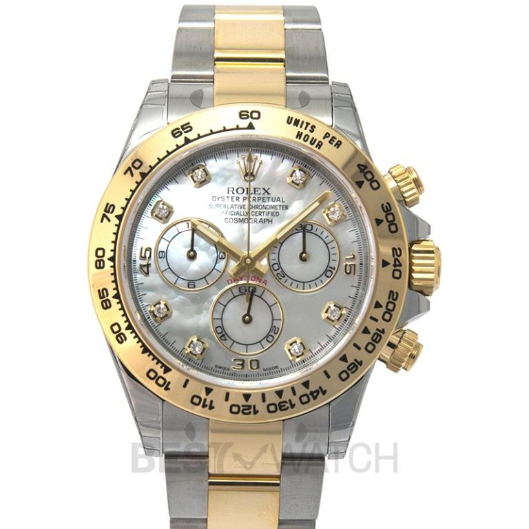 [NEW] Rolex Cosmograph Daytona 18ct Yellow Gold Automatic Mother Of Pearl Dial Diamonds Men's Watch 116503-0007G