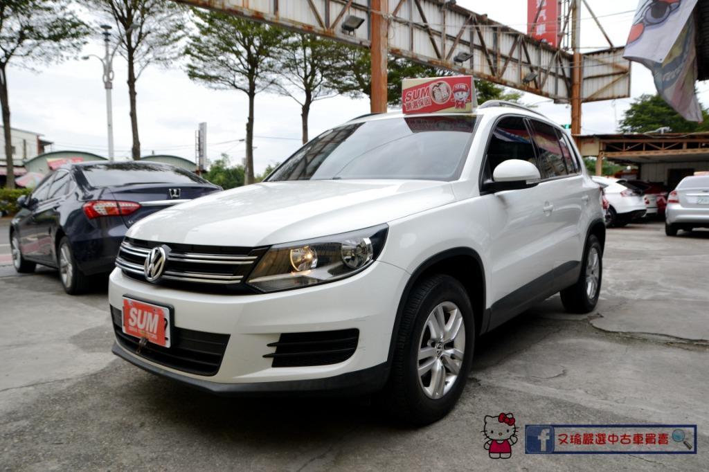 2014年福斯 Tiguan 1.4渦輪 省油省稅金