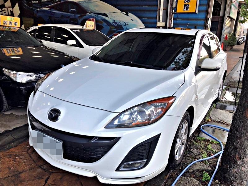 小曾車庫 - 2010年 Mazda 馬自達 馬3