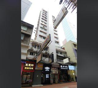 東滙大廈 Tung Wui Building  Tsim Sha Tsui