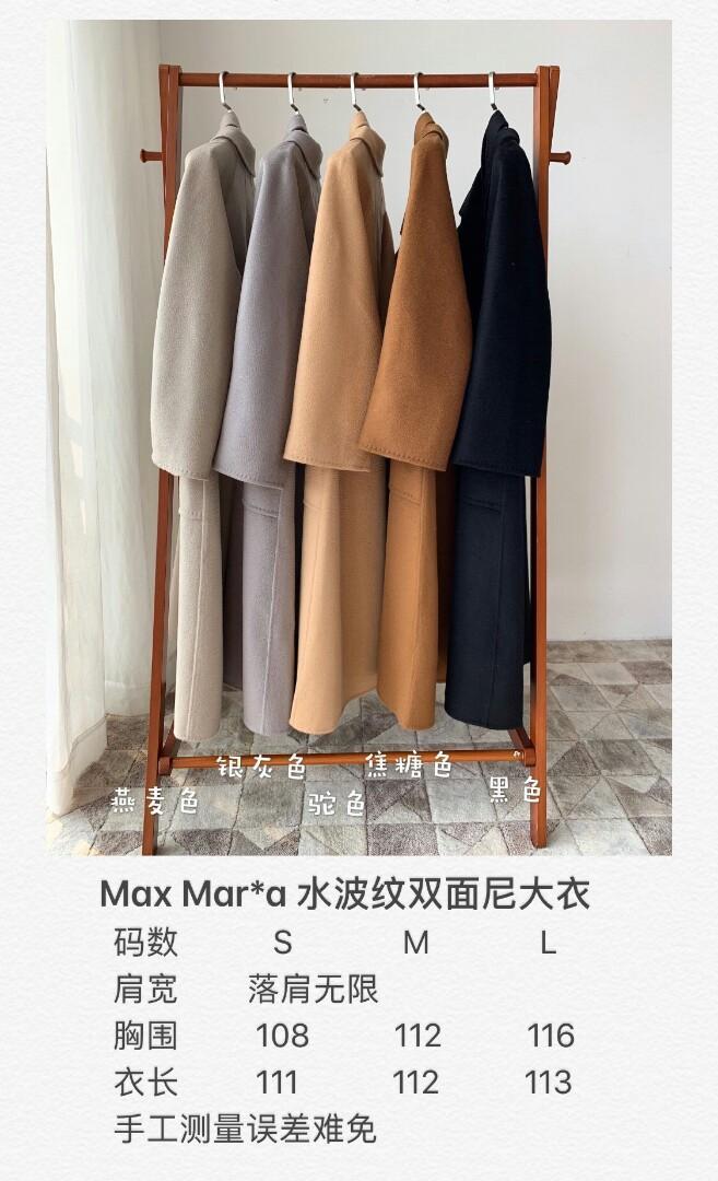 Authentic MaxMar alabbro promotion Max mar aLabbro maxmar a Zibeline maxmar a oversizeok S M L Only camel caramel Lose cleara