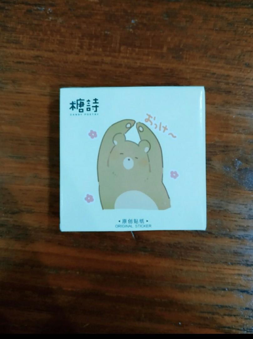 Cute bear sticker flakes