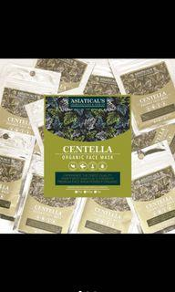 Masker Centella Asiatica #ramadantiba