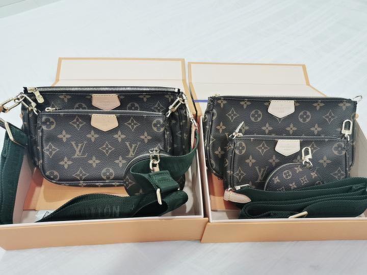 ❗️NEW❗️AUTHENTIC LV LOUIS VUITTON Multi Pochette with Khaki Strap ✅ Receipt