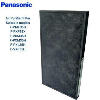 Panasonic air purifier filter 樂聲牌空氣清新機原裝濾網  適配型號F-PMF35X,F-PXF35X,F-VXM35H,F-PxM35H,F-PXL35H,F-VXF35H,贈送高效靜電過濾棉一張,價值$30.                               尚有Panasonic各種型號濾網,歡迎查詢!