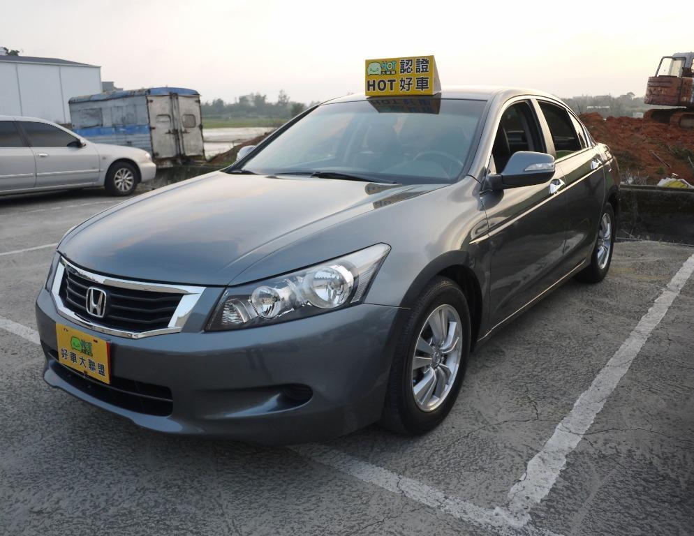 【FB搜尋桃園阿承】本田 超人氣ACCORD 2008年 2.0CC 灰色 二手車 中古車