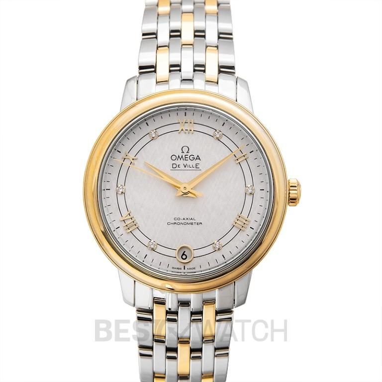 [NEW] Omega De Ville Prestige Co-Axial 32.7mm Automatic Silver Dial Diamonds Yellow Gold Ladies Watch 424.20.33.20.52.001