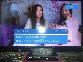 ★★★《 VDiGi CP-857S 》高清電視機頂盒 解碼器 HDTV Set Top Box 連【原裝】遙控 Remote【收齊12個台】*《 不設議價 NO Bargain 》 ★★★