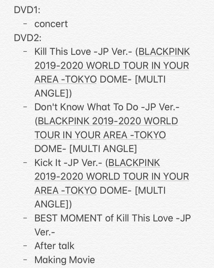 BLACKPINK」 2019-2020 WORLD TOUR IN YOUR AREA -TOKYO DOME-【LIMITED EDITION】