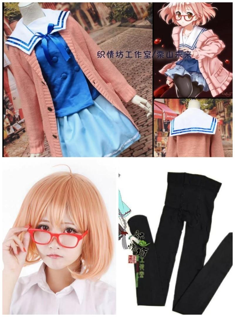 Kyoukai no kanata kuriyama mirai cosplay costume JK uniform and wig spectacles
