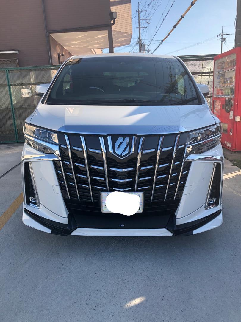 Ramadan Promotion!!2019 Alphard Executive Lounge'S EL'S