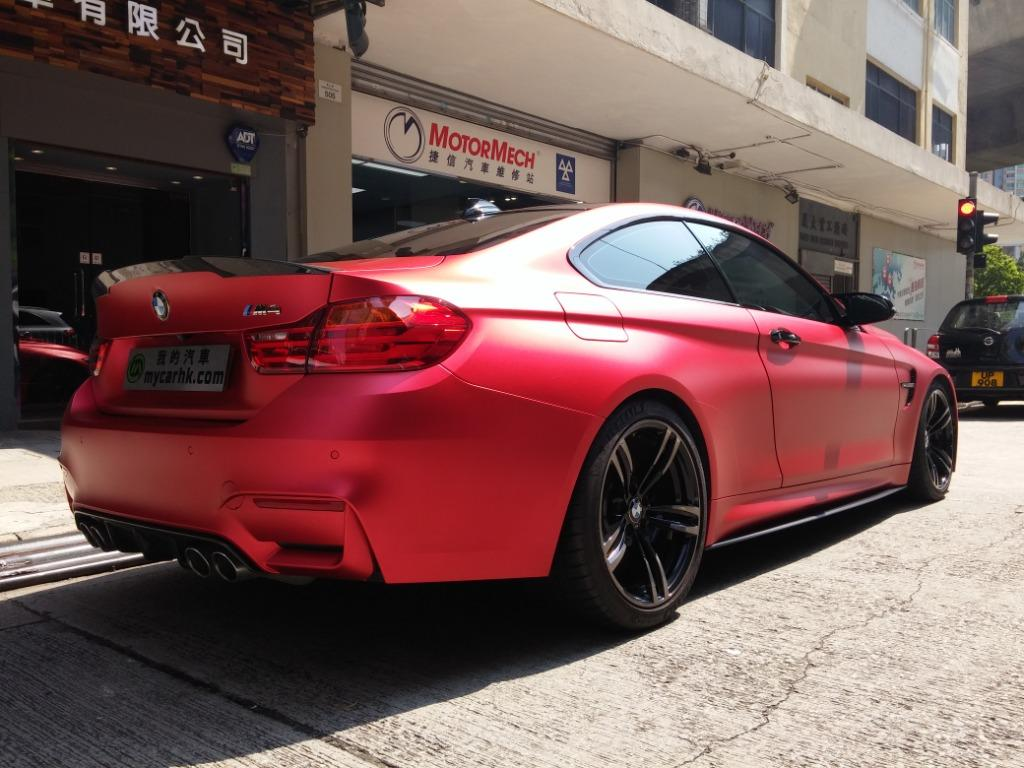BMW M4 Coupe (A)