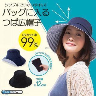日系cool max 99% UV cut 漁夫帽