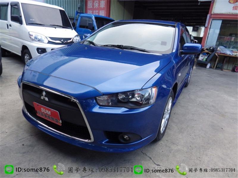 三菱FORTIS 1.8CC 藍色
