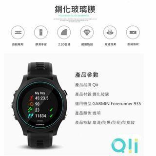 GARMIN 235 , 245 , 245music , 935 , 945 , 645 , fenix 3/5s/5/5x/6s/6/6x , vivoactive 3 , instinct  Garmin/Suunto/Fitbit/Polar/Samsung/Ticwatch/Huawei/Casio Computers & Watches 9H 2.5D Tempered Glass LCD Screen Protector 碼錶&手錶鋼化玻璃貼營幕保護貼