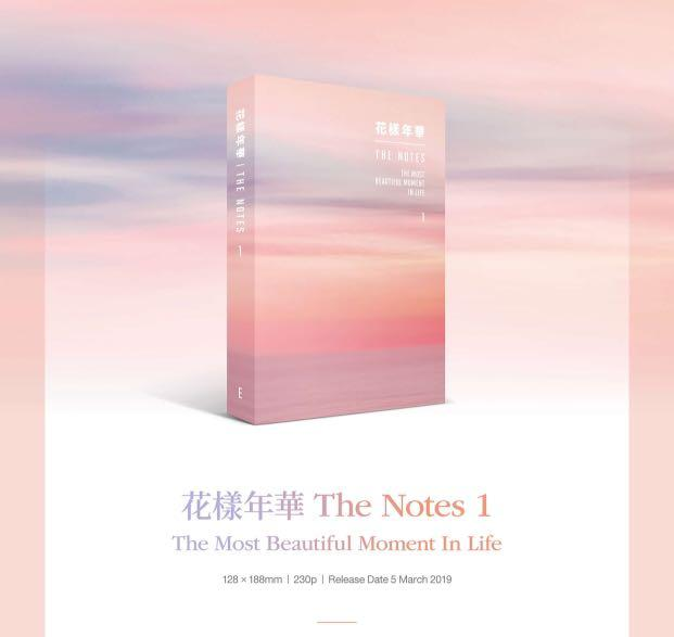 [GROUP ORDER] THE MOST BEAUTIFUL MOMENT IN LIFE THE NOTES 1 ( English )